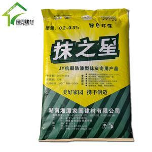 湘家牌 环保优质高效 建筑砂浆外加剂 抹之星