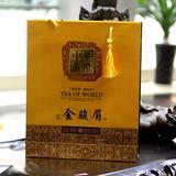 金骏眉茶叶  武夷山特级红茶礼盒包装升级版