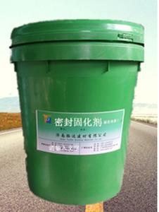 拓达混凝土密封固化剂