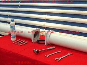 内胀式PSP钢塑复合压力管