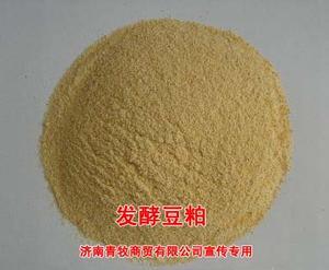 发酵豆粕,发酵豆粕厂家,生产发酵豆粕