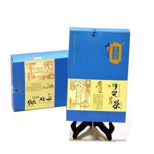 湖南黑茶 手筑茯砖茶