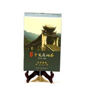 湖南安化黑茶 手筑茯砖茶 特级黑毛茶