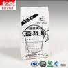 供应750g 原味无渣豆浆粉 速溶绿色大豆粉