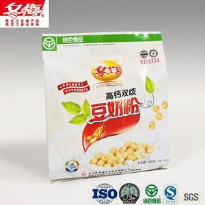 批发 正品 出口内销 520g高钙双歧豆奶粉