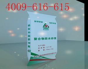 北京修补砂浆厂家