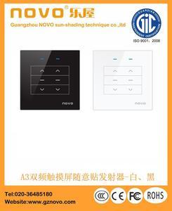 窗帘电机控制系统