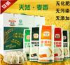 食佳饺子馒头面条白面粉颗粒粉麦芯粉饺子粉送礼礼盒装