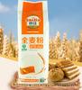 食佳 全麦粉 含麦麸 黑 面包粉 饺子粉馒头1kg