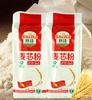 东北黑土特产食佳麦芯粉无添加高筋面粉 1.5kg家