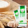 食佳 高筋饺子粉 无添加面皮包子馄饨粉1.5kg装
