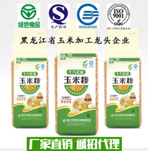 玉米碴(营养粥米) 十八亿亩 东北特产非转基因玉米