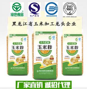 玉米碴(米饭伴侣) 十八亿亩 东北特产非转基因玉米