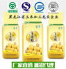 玉米粉(玉米馒头粉) 十八亿亩 东北特产绿色有机玉