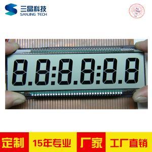 1.25英寸单色OLED显示屏,仪器仪表专用显示屏