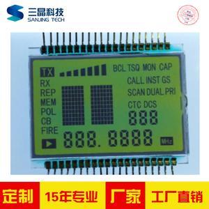 STN液晶屏 宽视角液晶屏  厂家直供 LCD液晶