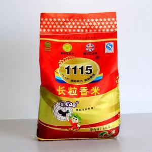 东北大米正宗长粒香大米10斤装 绿色长粒香