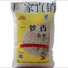 1115牌一箩香面粉无添加剂强筋面粉10斤小麦粉