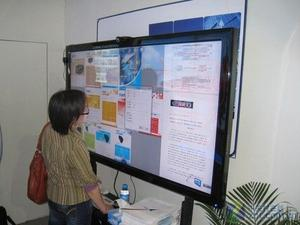 工业级70寸互动电子白板