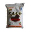 1115牌黑麦面粉无添加剂全麦粉高筋保健粉烘焙材料