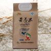 胚芽营养米东北大米纯绿色鸭稻米2.5kg