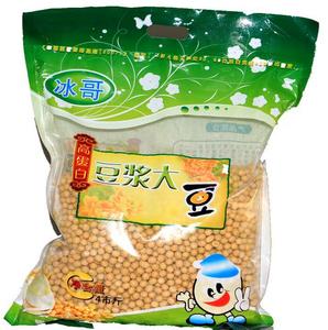 冰哥牌绿色豆浆大豆发豆芽高蛋白出浆率高非转基因
