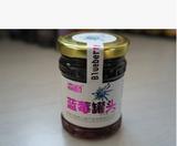 森骄牌蓝莓罐头