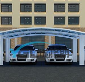 供应高端别墅铝合金车棚 停车棚 合抱式车棚