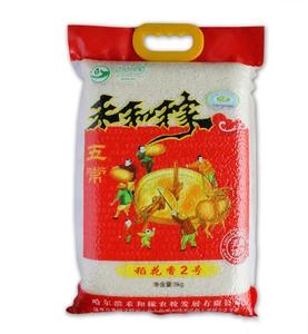 禾和稼大米 东北五常有机真空包装稻花香米5kg