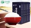 禾和稼 五常大米 纯正稻花香大米蓝礼盒装4kg