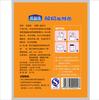 优益佳酸奶发酵菌 双歧杆菌自制酸奶粉