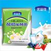 优益佳酸奶发酵菌 双歧杆菌自制酸奶