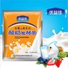 优益佳酸奶发酵菌 双歧杆菌自制酸奶粉乳酸菌粉益生元