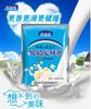 双歧杆菌自制酸奶粉乳酸菌粉益生元酸奶