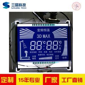三晶中山卫浴液晶屏变频恒温,热水器LCD液晶屏