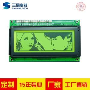 广东厂家192*64图形液晶屏模块