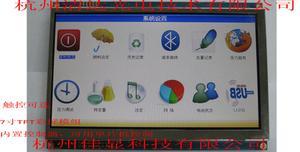 7寸TFT彩屏模块 内置控制器 可带触控