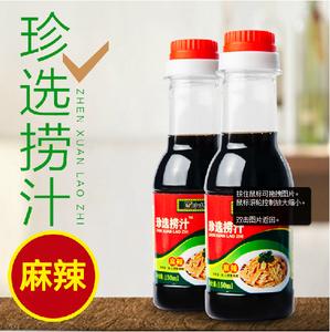 珍选麻辣味捞汁150ml 新品 捞、拌、蘸菜肴、拌