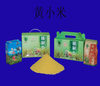 机小米东北杂粮农家黄小米月子宝宝粥米6市斤