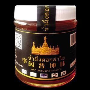 泰国龙眼蜜  清迈纯天然蜂蜜,健康食品
