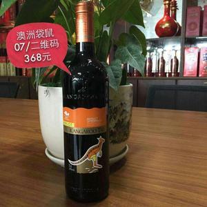 澳大利亚原瓶进口--长尾袋鼠07干红葡萄酒