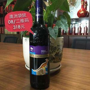 澳大利亚原瓶进口--西澳长尾袋鼠干红葡萄酒  产品