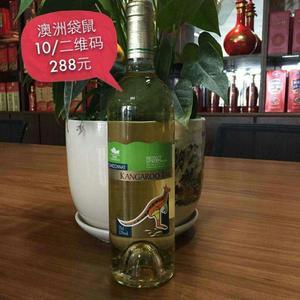 澳大利亚原瓶进口--西澳长尾袋鼠干白葡萄酒