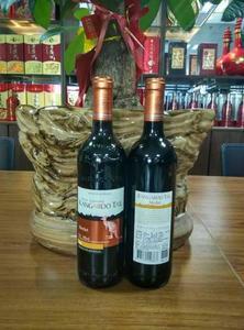 澳大利亚原瓶进口--西澳长尾袋鼠07干红葡萄酒