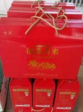五常大米稻花香生态种植永健康东北大米5kg真空包装