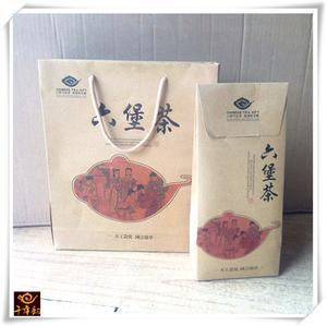批发 珍藏陈年 梧州一级六堡茶