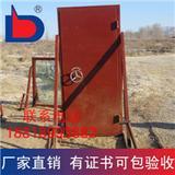 钢制防爆门|防火防爆门|厂家热销|锅炉防爆门