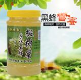 东北黑蜂椴树雪蜜 原生态自然成熟天然椴树蜜
