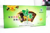 石氏蜂蜜 天然蜂蜜 绿色有机食品 1000g装