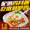 绿辰自加热快餐速食米饭9种口味450克*4盒方便餐